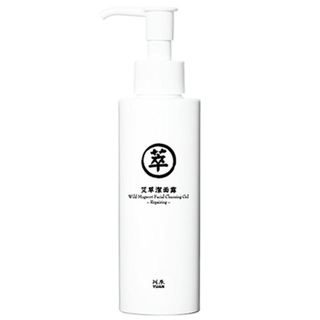 リンス補助果てしないユアン(YUAN)ヨモギ洗顔ジェル 150ml(阿原 ユアンソープ 台湾コスメ)