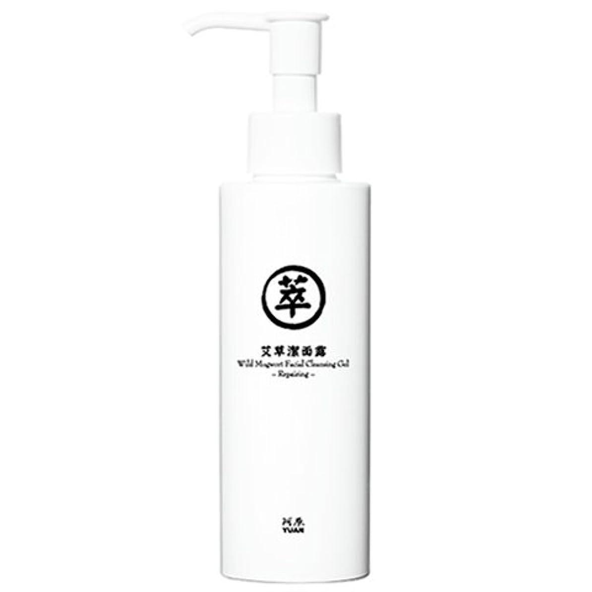広がり関連するパーティーユアン(YUAN)ヨモギ洗顔ジェル 150ml(阿原 ユアンソープ 台湾コスメ)