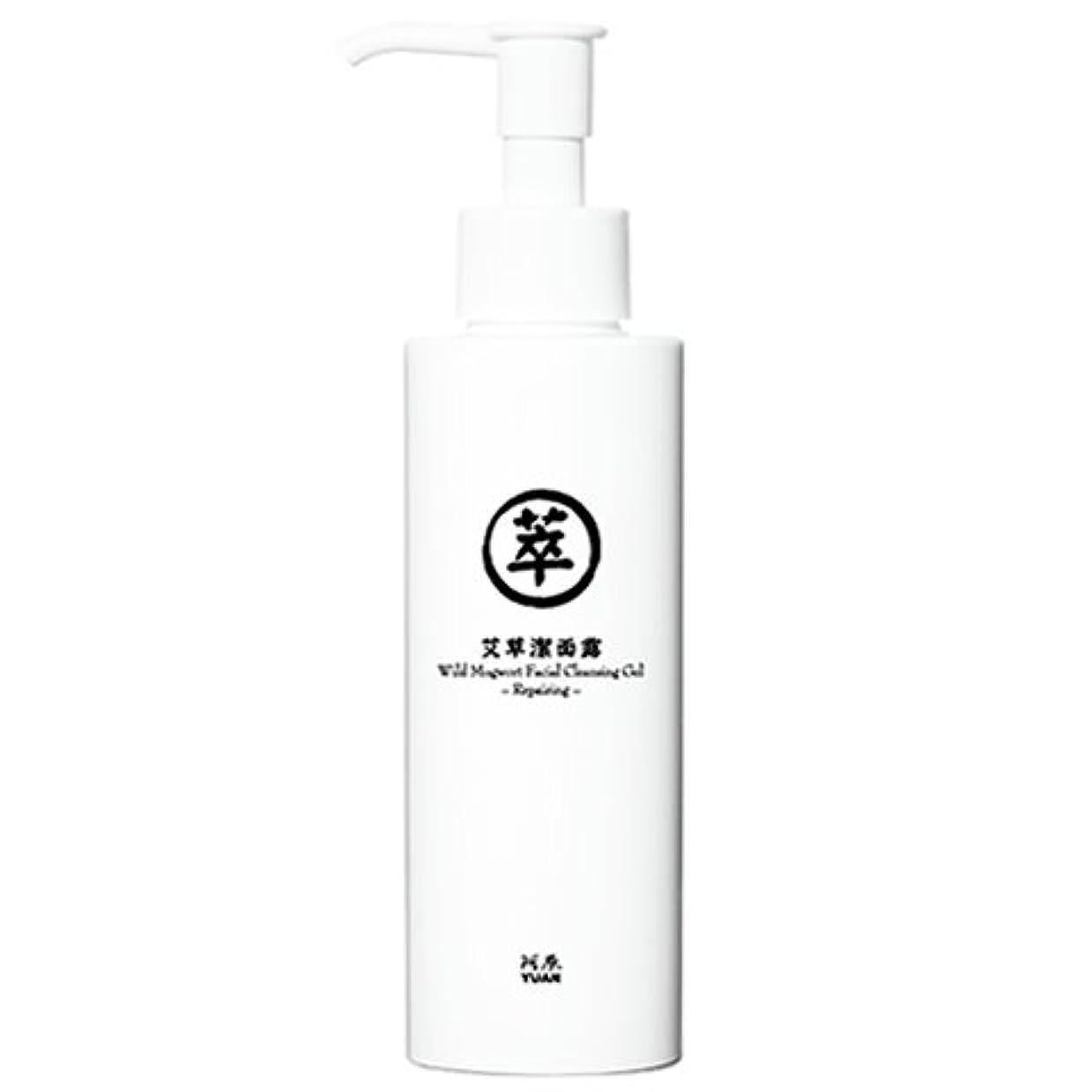 ロマンチック剃る委員会ユアン(YUAN)ヨモギ洗顔ジェル 150ml(阿原 ユアンソープ 台湾コスメ)