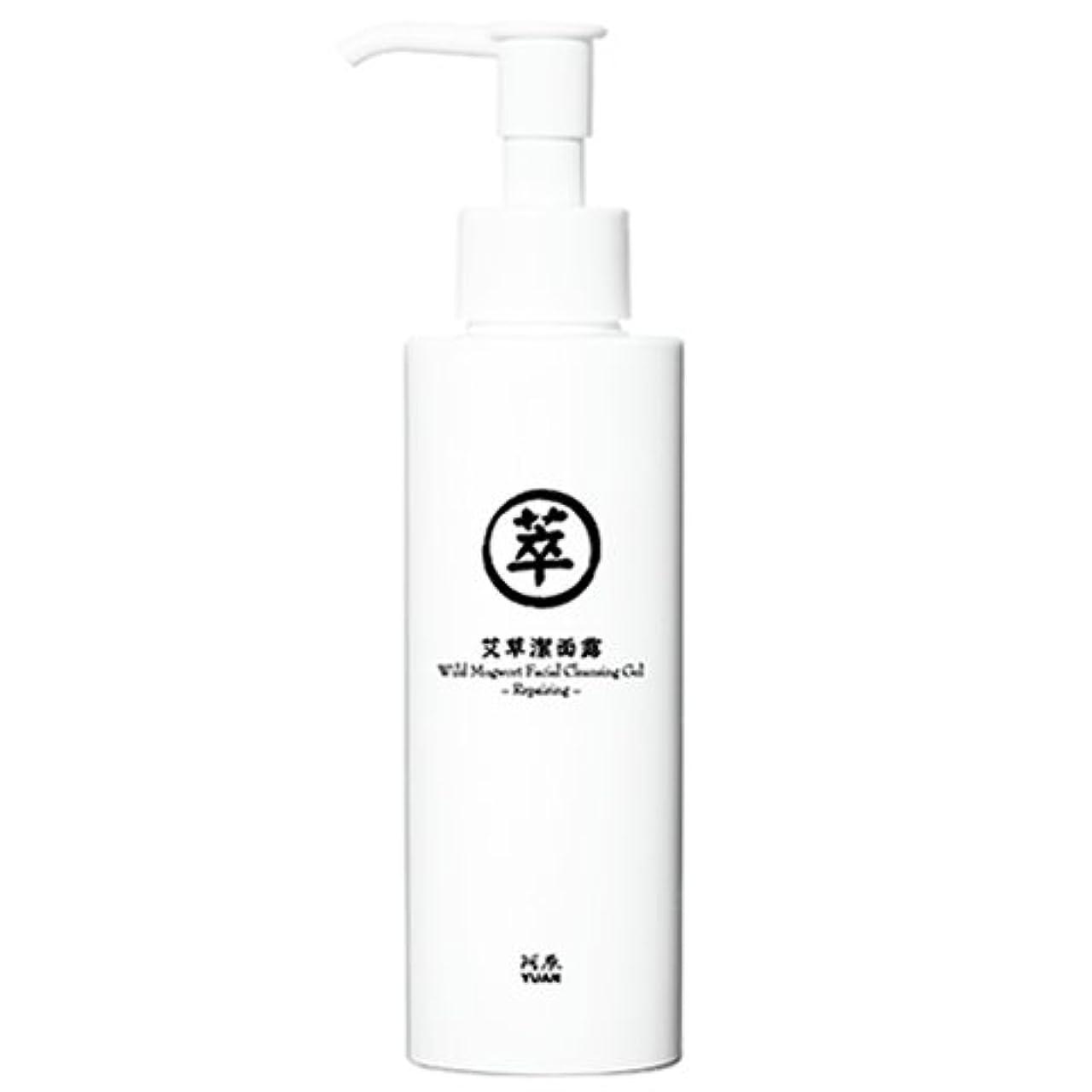 バウンススズメバチ必要性ユアン(YUAN)ヨモギ洗顔ジェル 150ml(阿原 ユアンソープ 台湾コスメ)