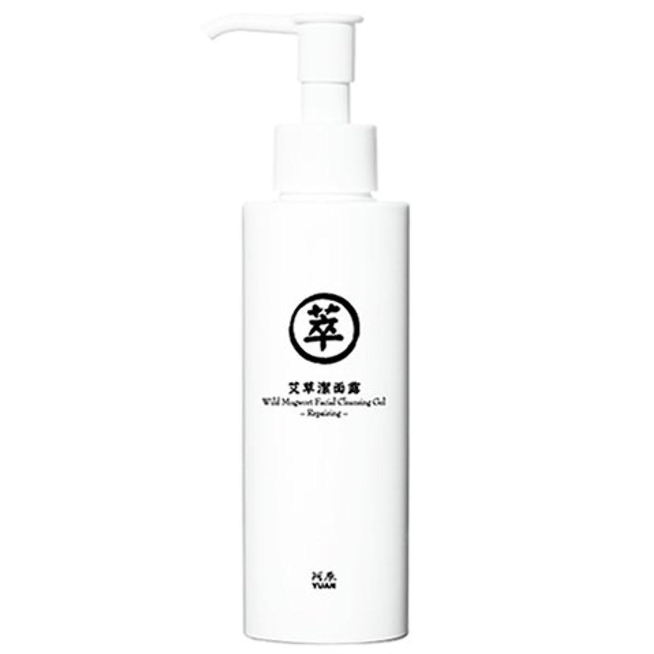 システム六分儀アウターユアン(YUAN)ヨモギ洗顔ジェル 150ml(阿原 ユアンソープ 台湾コスメ)