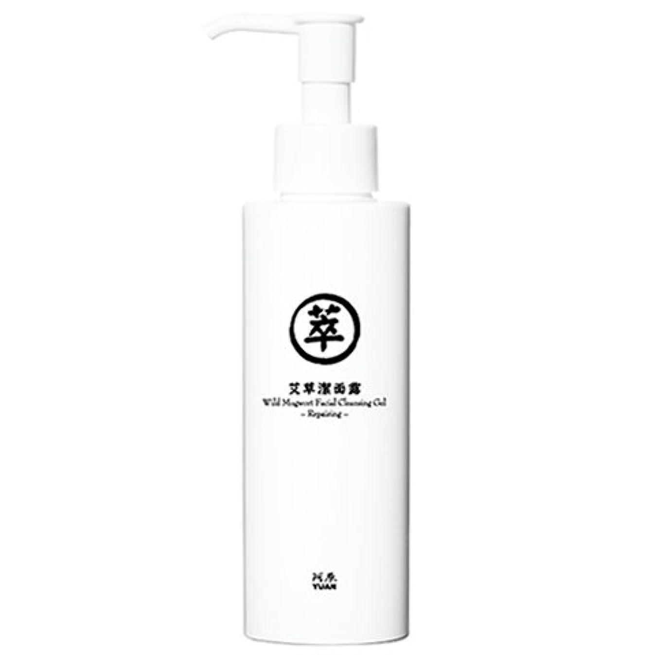 合わせてトラクターラッカスユアン(YUAN)ヨモギ洗顔ジェル 150ml(阿原 ユアンソープ 台湾コスメ)
