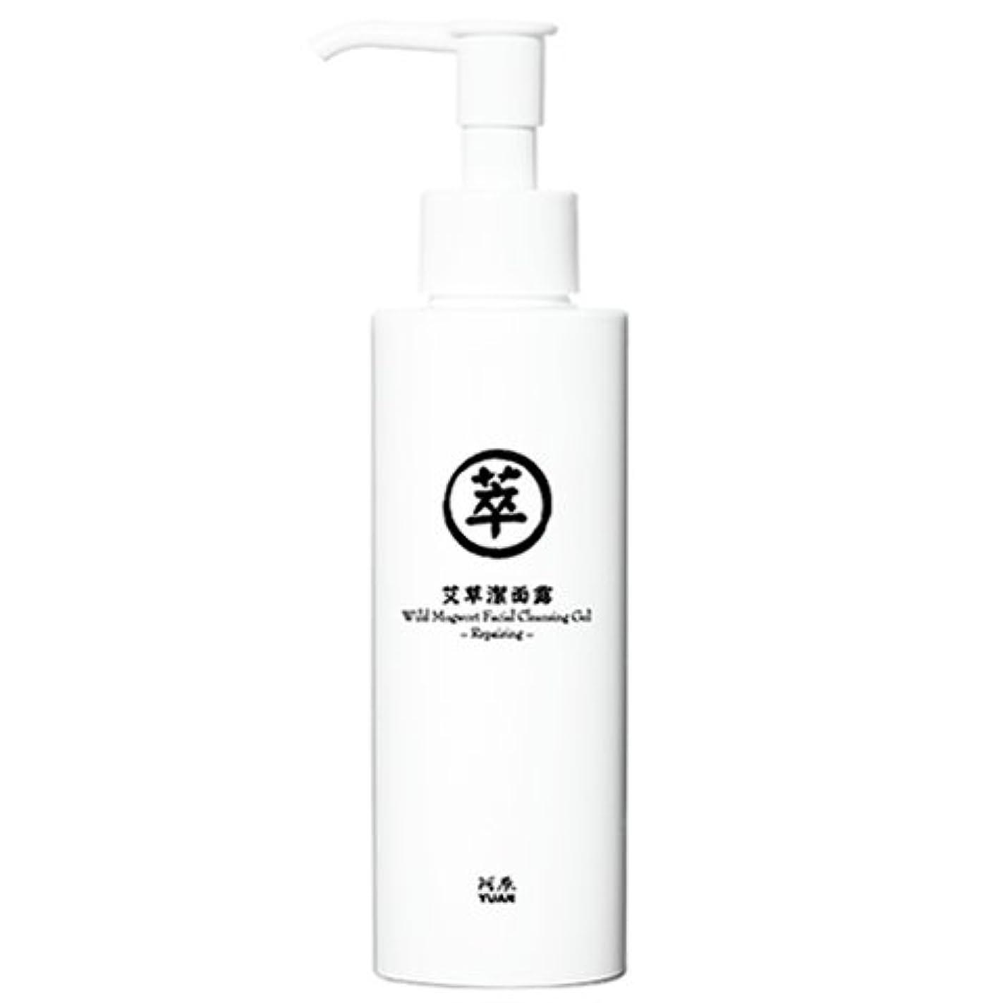 すべて食べる日常的にユアン(YUAN)ヨモギ洗顔ジェル 150ml(阿原 ユアンソープ 台湾コスメ)