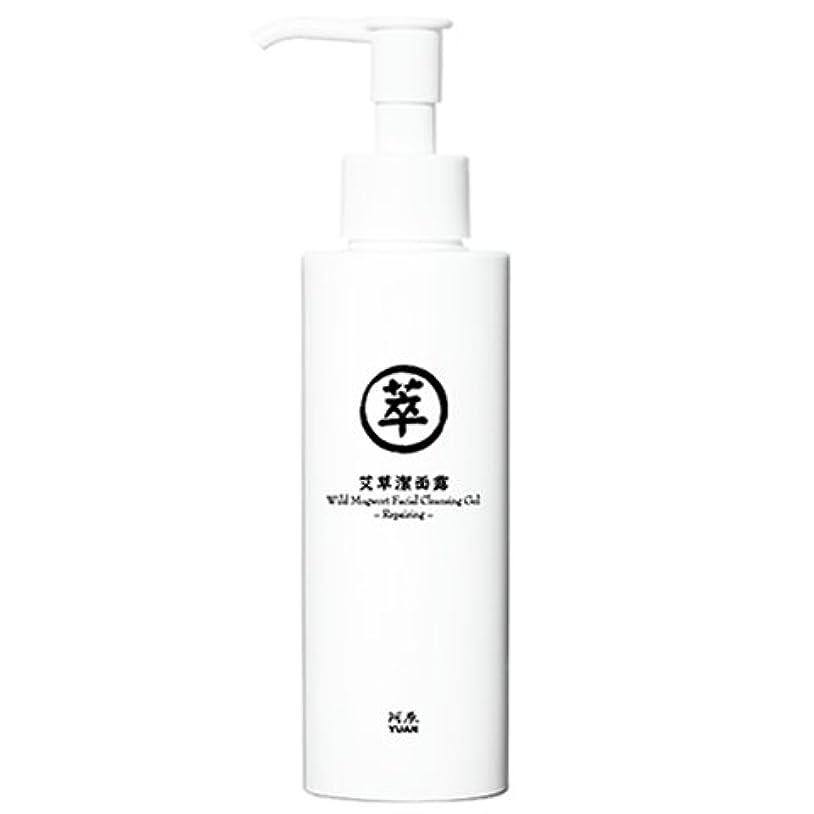 人種市の花無効にするユアン(YUAN)ヨモギ洗顔ジェル 150ml(阿原 ユアンソープ 台湾コスメ)