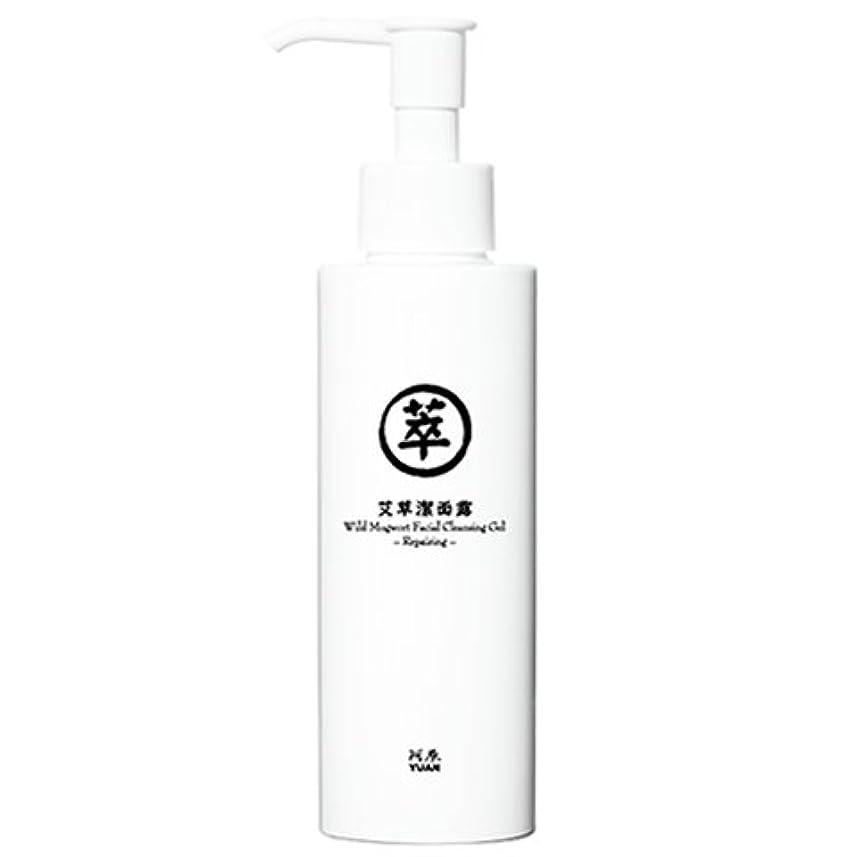 地震思いつくデコレーションユアン(YUAN)ヨモギ洗顔ジェル 150ml(阿原 ユアンソープ 台湾コスメ)