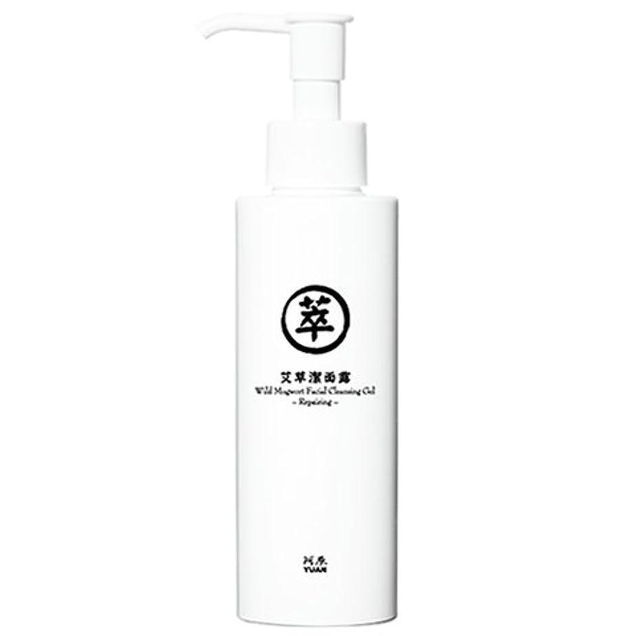 センチメートルによるとイソギンチャクユアン(YUAN)ヨモギ洗顔ジェル 150ml(阿原 ユアンソープ 台湾コスメ)