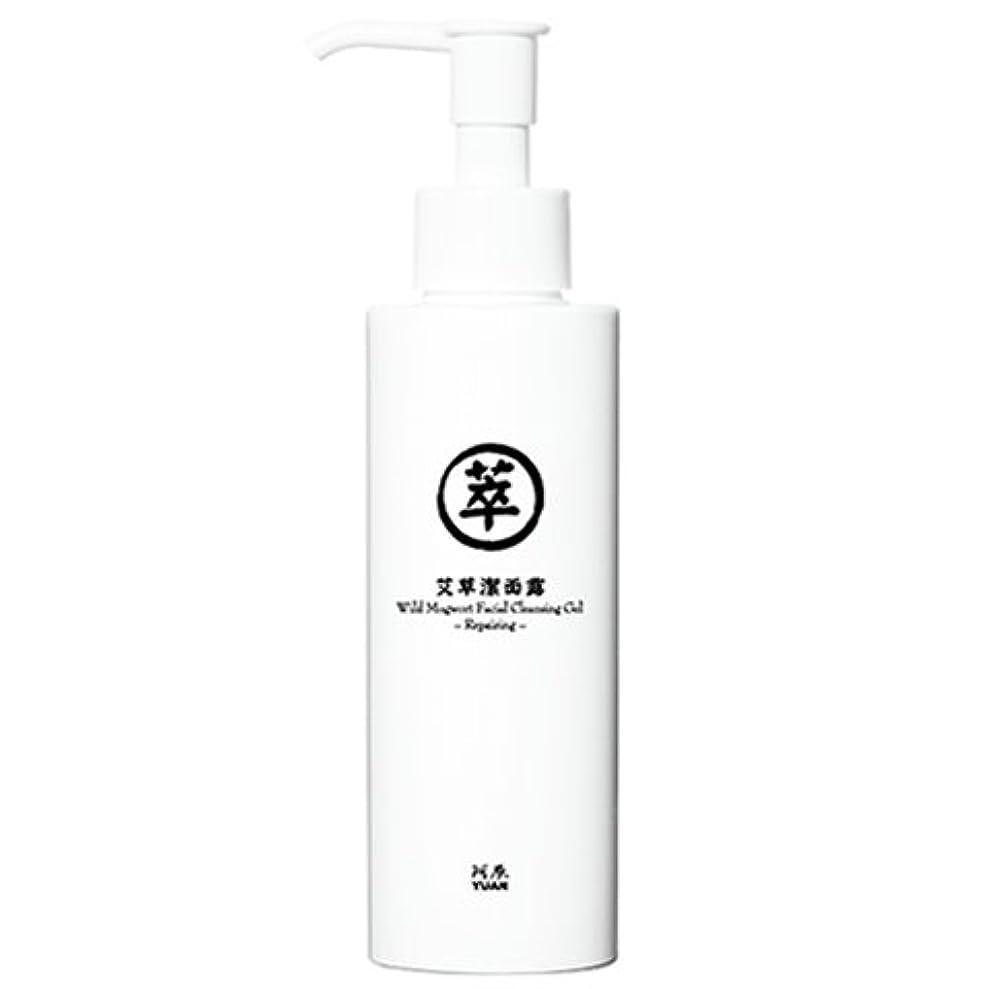 単なる炎上スリラーユアン(YUAN)ヨモギ洗顔ジェル 150ml(阿原 ユアンソープ 台湾コスメ)