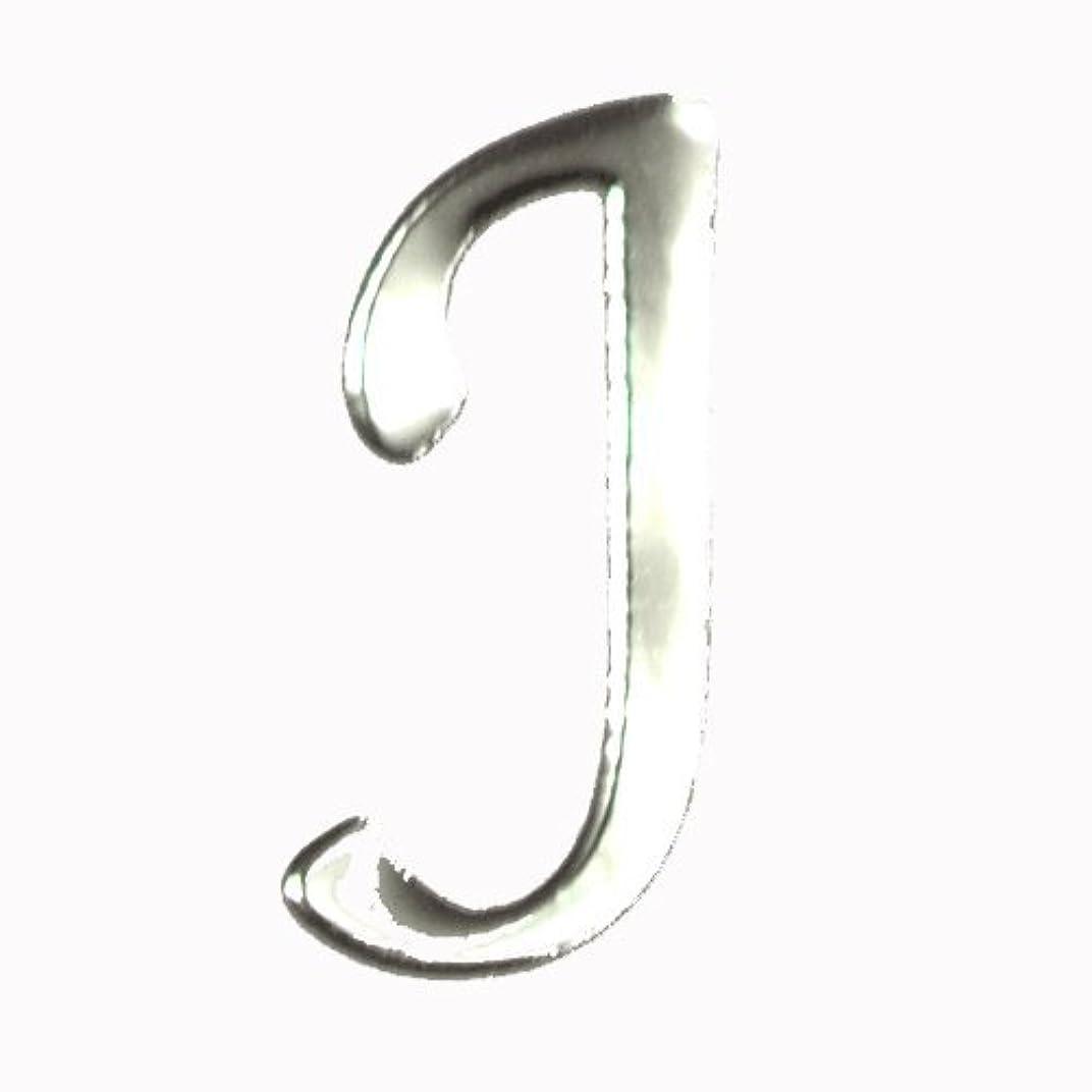 アルファベット 薄型メタルパーツ 20枚 /片面仕上げ イニシャルパーツ SILVER (J / 6x5mm)