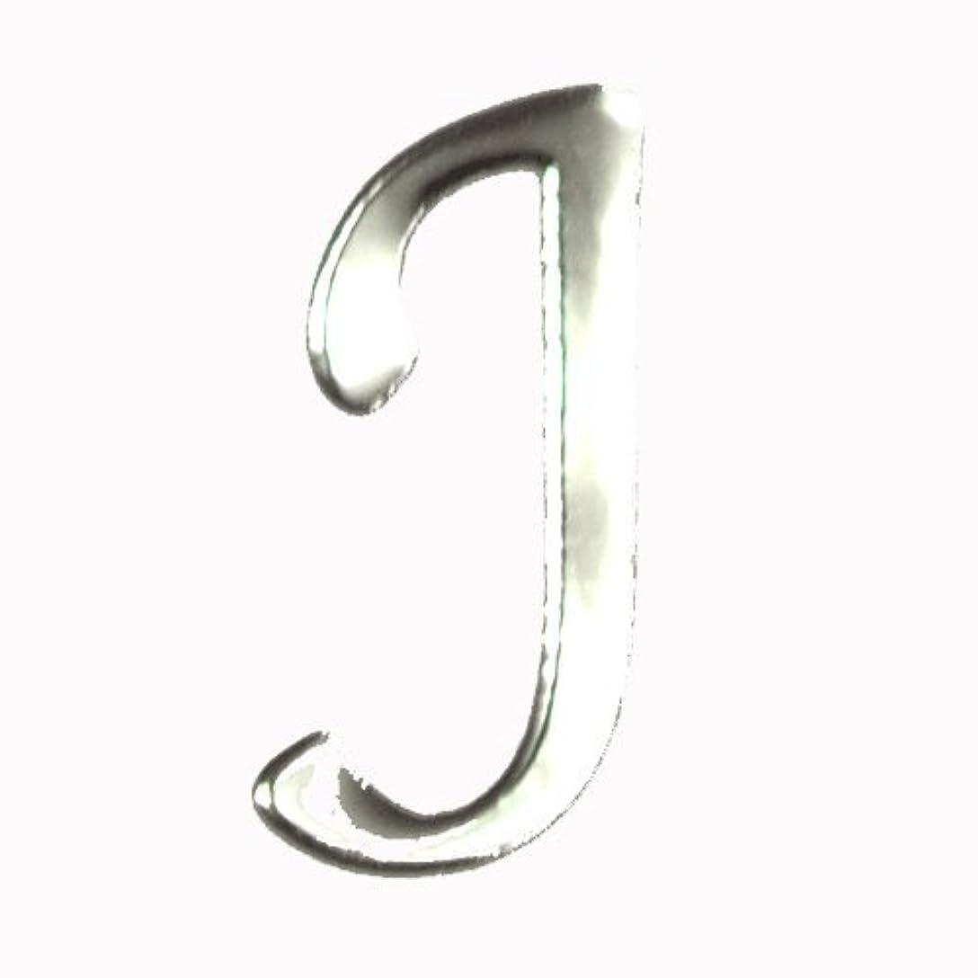 潜在的な海港たまにアルファベット 薄型メタルパーツ 20枚 /片面仕上げ イニシャルパーツ SILVER (J / 6x5mm)