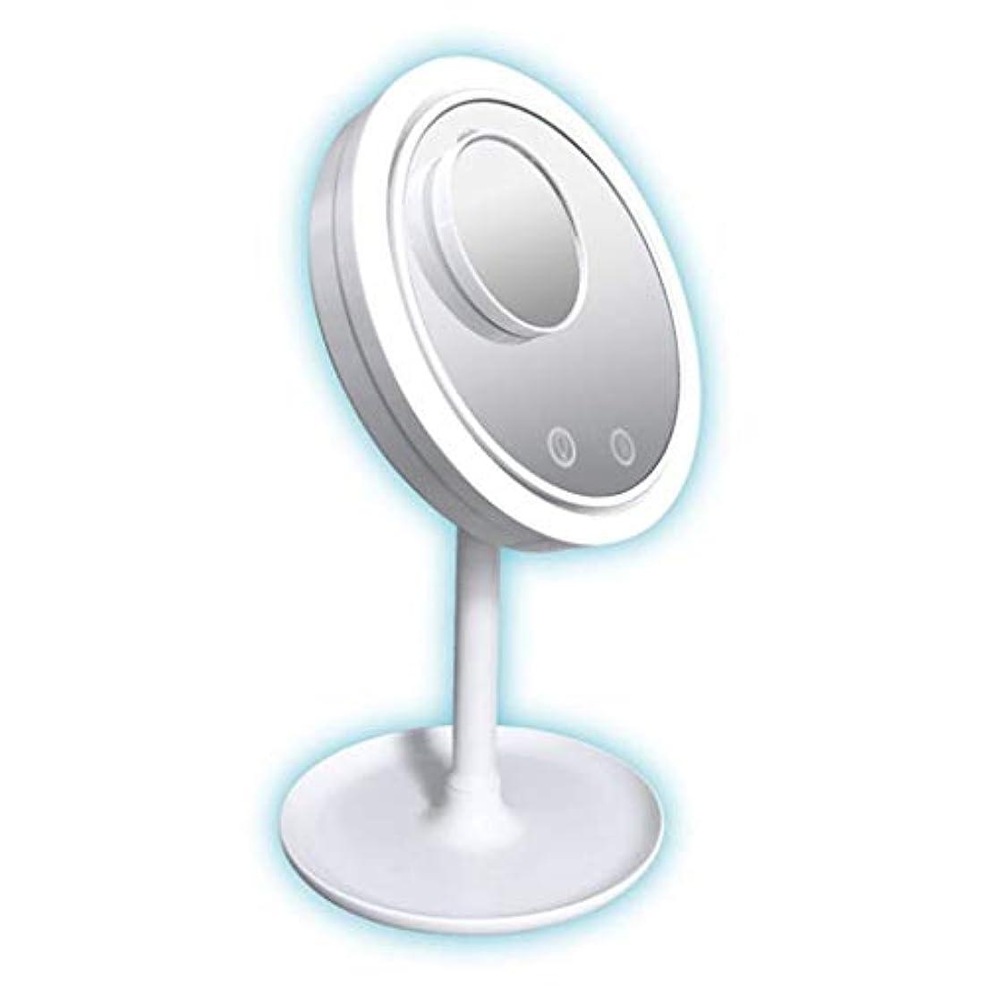 一般的に悲しい教育学卓上ミラー 化粧鏡 ファン付きの化粧鏡化粧鏡ファン付きのスリーインワン照明付きミラー 5倍拡大鏡 メイクミラー ラウンドミラー 360°回転ブラケット LED付き (ホワイト)