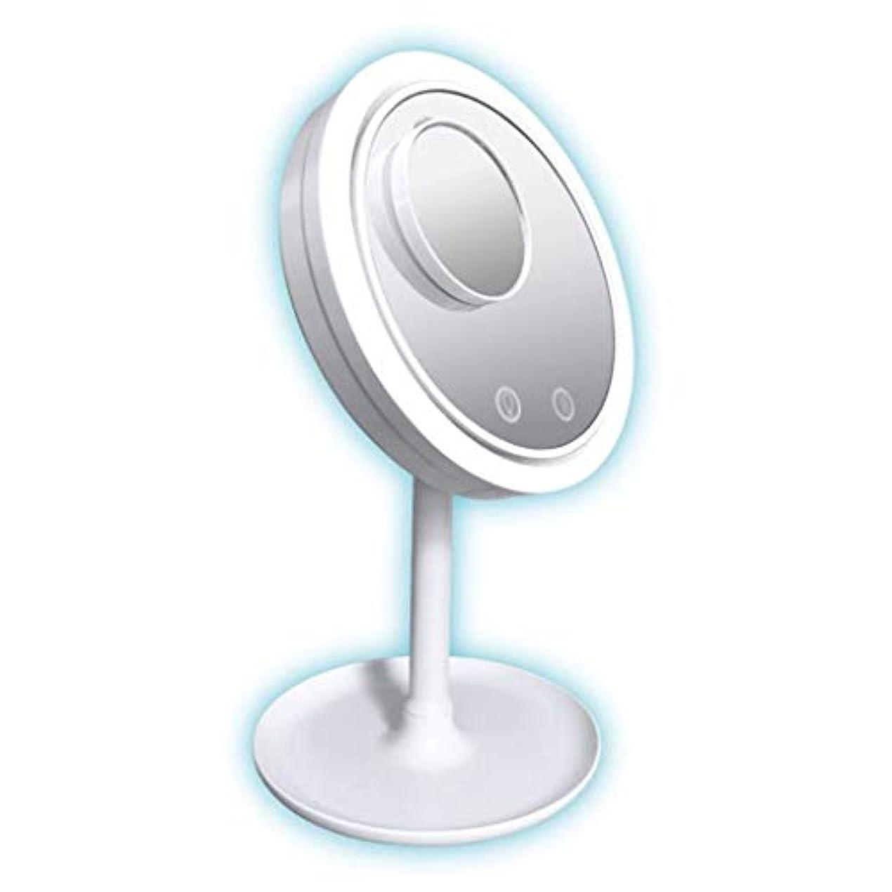 愛されし者補正杖卓上ミラー 化粧鏡 ファン付きの化粧鏡化粧鏡ファン付きのスリーインワン照明付きミラー 5倍拡大鏡 メイクミラー ラウンドミラー 360°回転ブラケット LED付き (ホワイト)