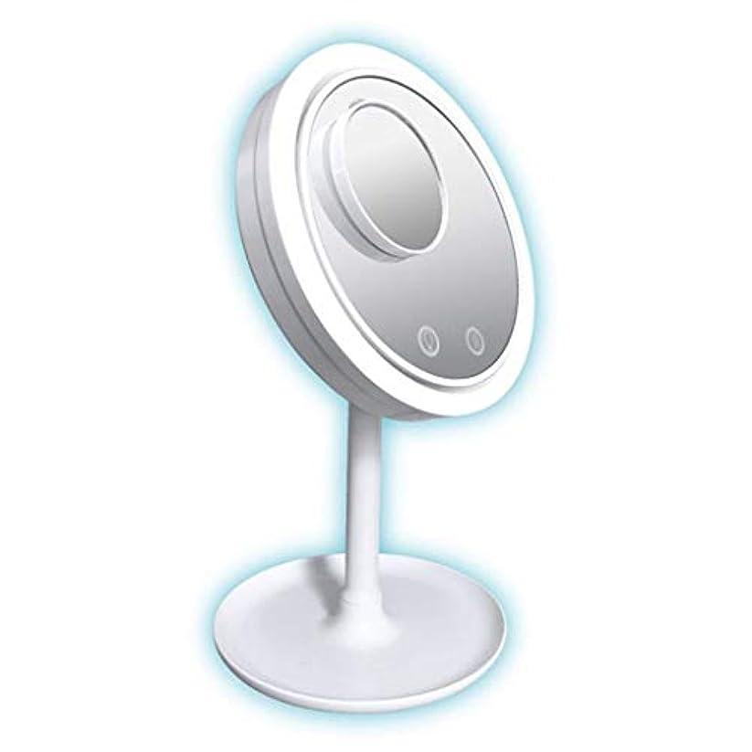 見込み満員放課後卓上ミラー 化粧鏡 ファン付きの化粧鏡化粧鏡ファン付きのスリーインワン照明付きミラー 5倍拡大鏡 メイクミラー ラウンドミラー 360°回転ブラケット LED付き (ホワイト)