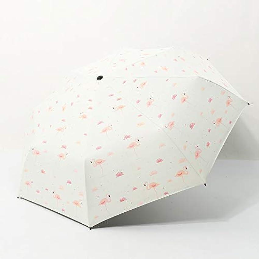 セーブ男やもめ購入HAPPY HOME 三つ折り傘新しい小さな新鮮な傘女性ピンクのフラミンゴ黒のプラスチック製の傘抗UV傘傘日傘