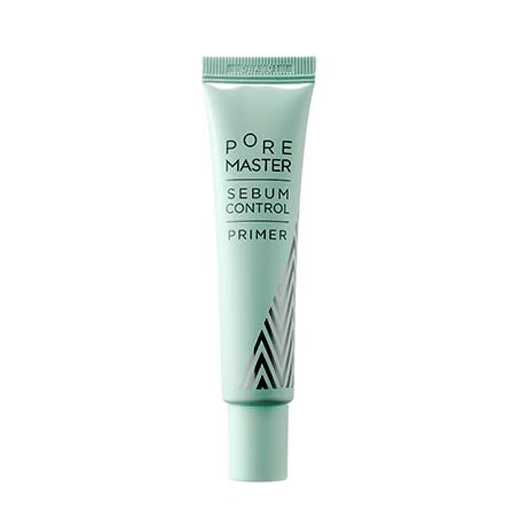 ドキドキペック疑いアリタウムフォアマスター皮脂コントロールプライマー25ml x2本セット毛穴ケア韓国コスメ、Aritaum Pore Master Sebum Control Primer 25ml x 2ea Set Korean Cosmetics [並行輸入品]
