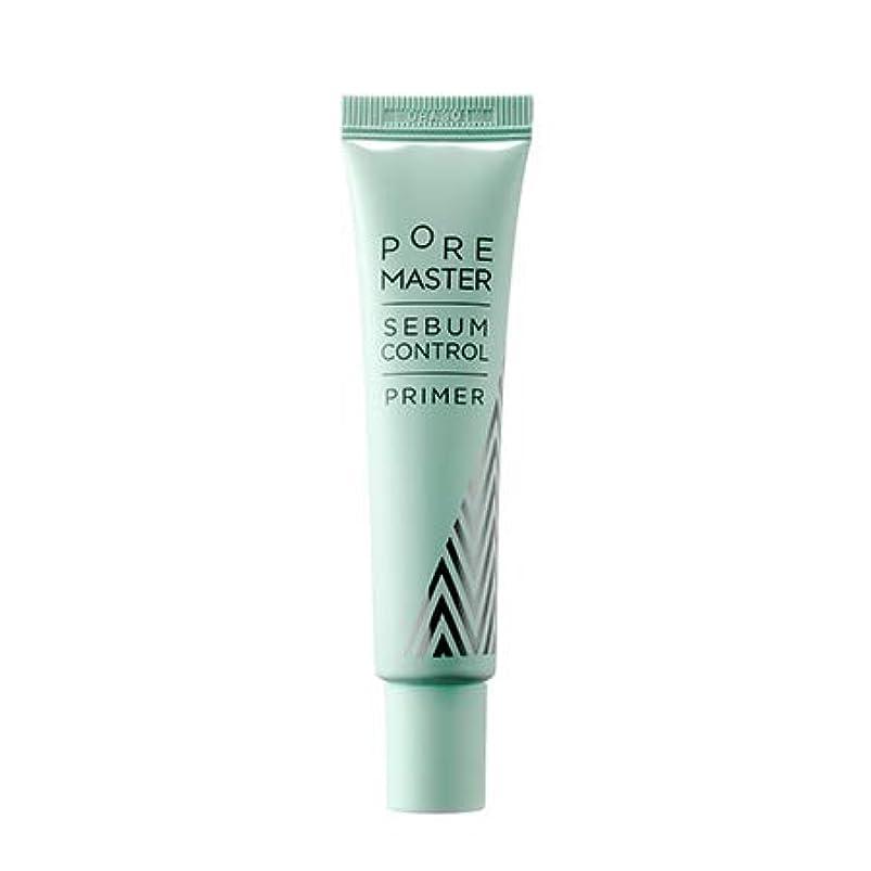 虚弱等しいナイロンアリタウムフォアマスター皮脂コントロールプライマー25ml x2本セット毛穴ケア韓国コスメ、Aritaum Pore Master Sebum Control Primer 25ml x 2ea Set Korean Cosmetics...