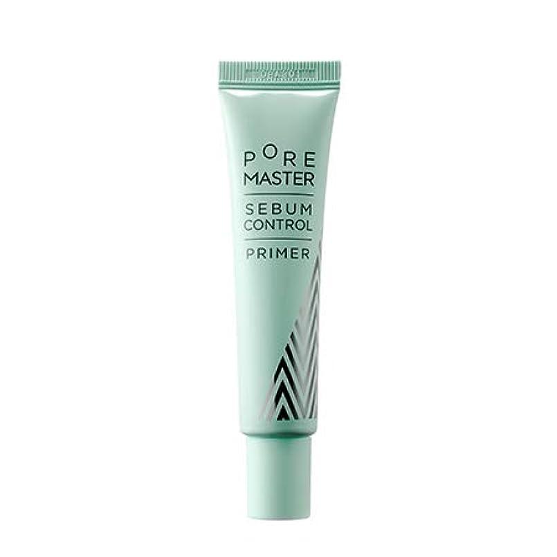 スツール運命的なヘルシーアリタウムフォアマスター皮脂コントロールプライマー25ml x2本セット毛穴ケア韓国コスメ、Aritaum Pore Master Sebum Control Primer 25ml x 2ea Set Korean Cosmetics...