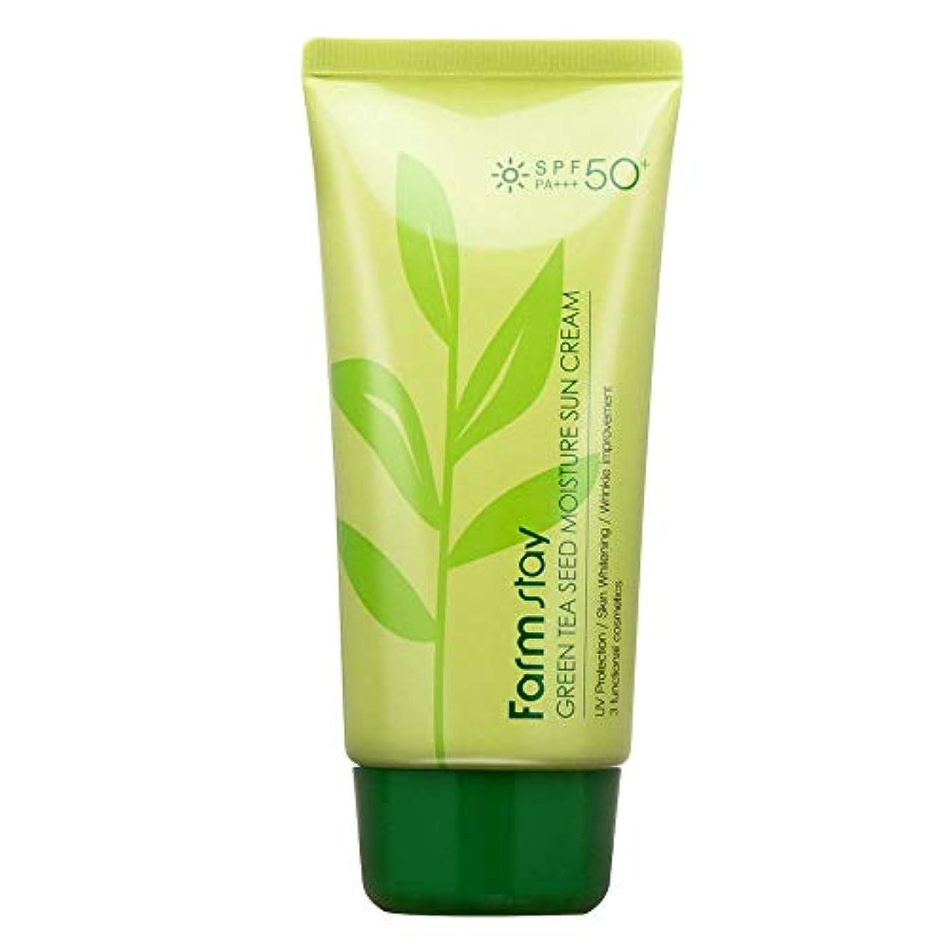 圧縮された貫通する時刻表ファームステイ[Farm Stay] グリーンティーシードモイスチャーサンクリーム 70g (美白&しわ防止) / Green Tea Seed Moisture Sun Cream