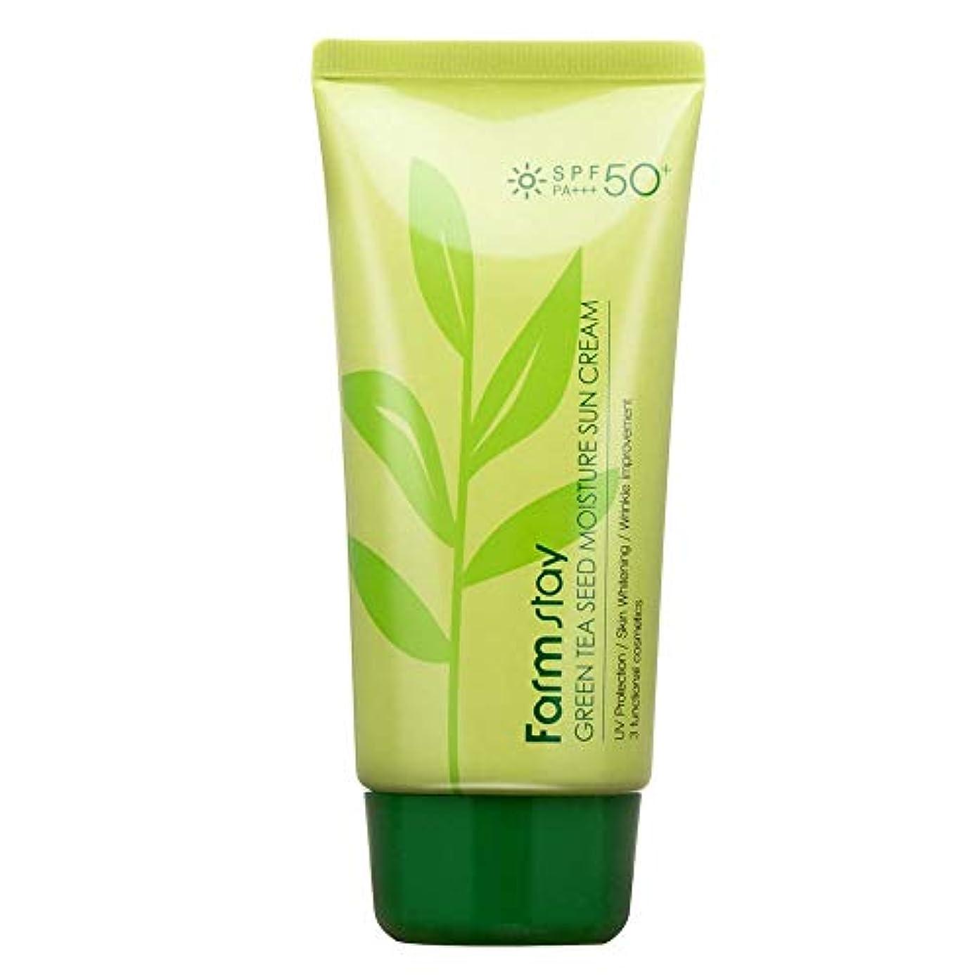 マディソンバイソン扇動するファームステイ[Farm Stay] グリーンティーシードモイスチャーサンクリーム 70g (美白&しわ防止) / Green Tea Seed Moisture Sun Cream