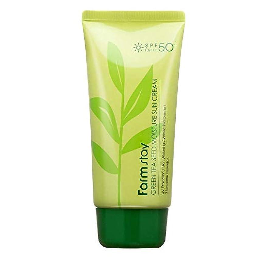 預言者キャラバン雇ったファームステイ[Farm Stay] グリーンティーシードモイスチャーサンクリーム 70g (美白&しわ防止) / Green Tea Seed Moisture Sun Cream