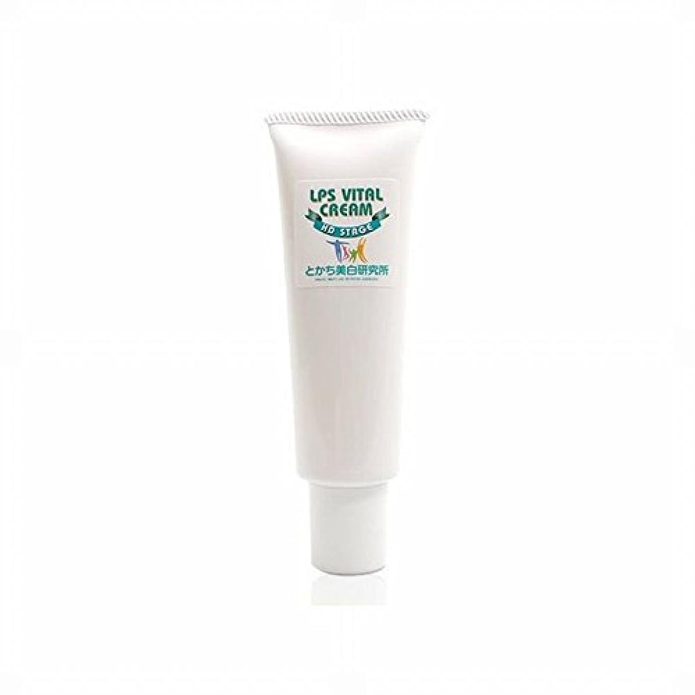 さらに構成する世論調査敏感肌 に LPS リポポリサッカライド 化粧品 LPSバイタル クリーム HDステージ 50g パラベンフリー