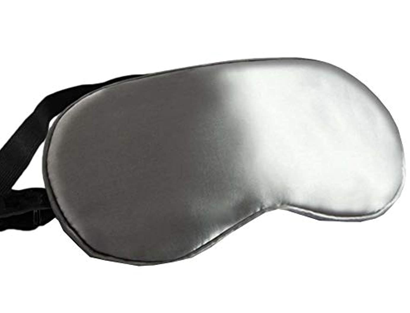 符号扇動する司教シルクスリープアイマスク旅行とシフトワークとナップのための - 08
