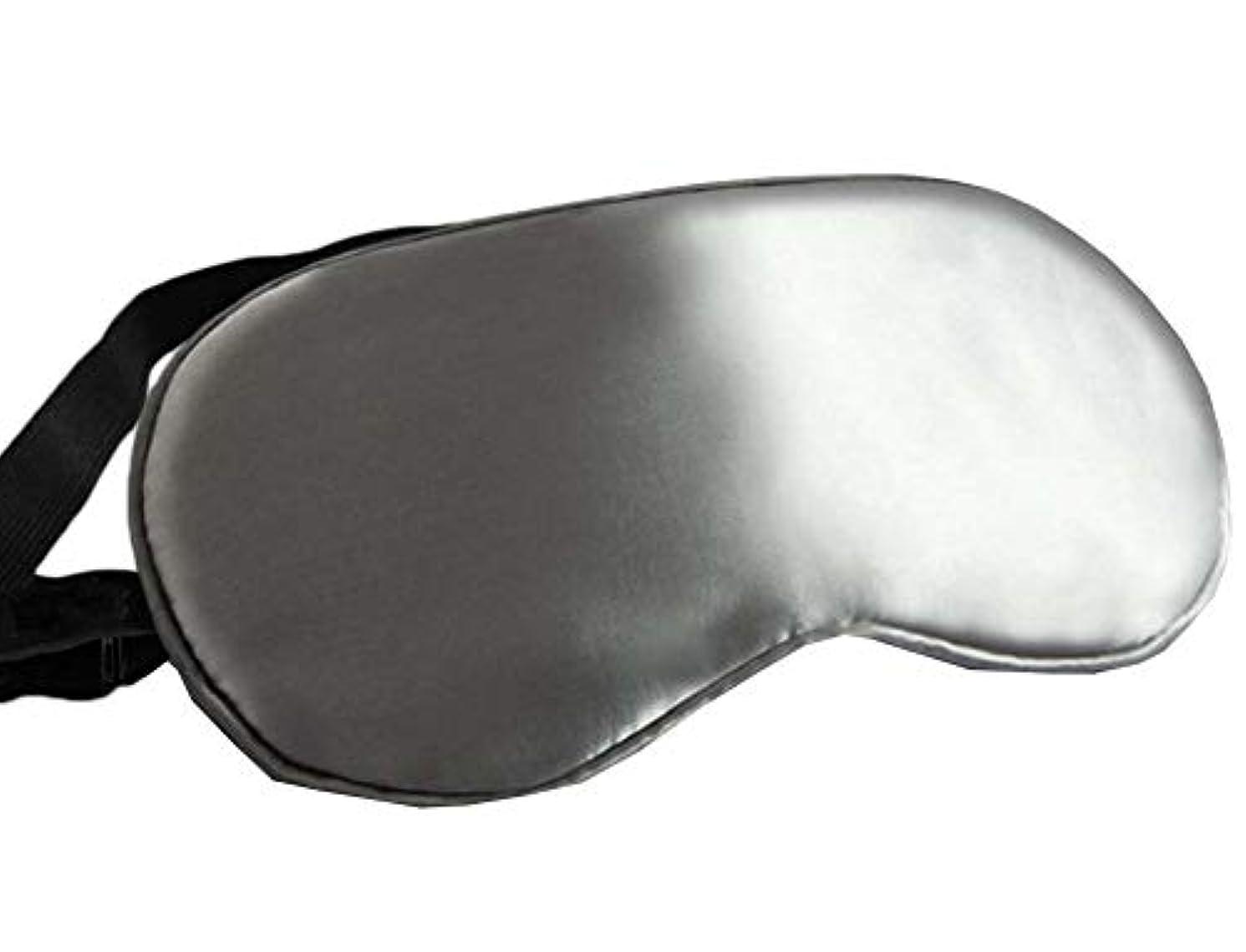 ロールコットン美しいシルクスリープアイマスク旅行とシフトワークとナップのための - 08
