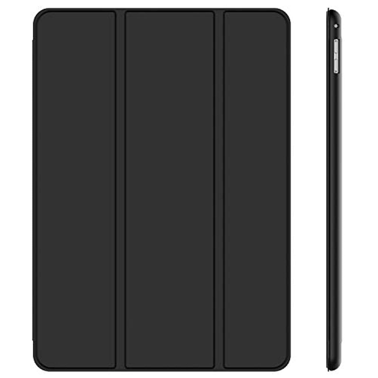 ブラインドメーカーそれにもかかわらずJEDirect iPad Pro 12.9 (2015/2017型) ケース レザー 三つ折スタンド オートスリープ機能 スマートカバー (ブラック)