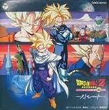 ドラゴンボ-ルZヒット曲集Vol.14