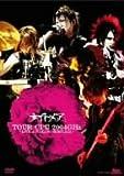 TOUR CPU 2004GHz [DVD]