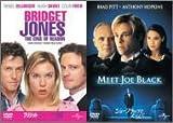 ブリジット・ジョーンズの日記 きれそうなわたしの12か月 + ジョー・ブラックをよろしく(初回限定生産) [DVD]