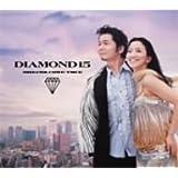 DIAMOND15(初回限定盤)(DVD付)