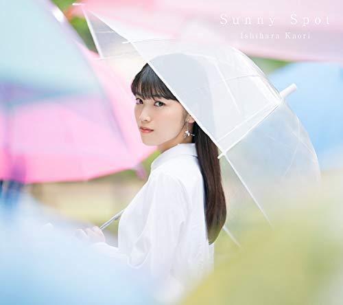 【Amazon.co.jp限定】Sunny Spot(CD+DVD盤)(L判ブロマイド付き)
