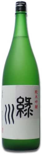 緑川酒造 純米吟醸 緑川 1800ml 新潟の日本酒