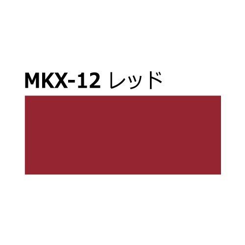 ステッカーシート MKXシリーズ マットメタリックシート レッド色 屋外使用4年 1枚 A4サイズ(200mm×300mm)