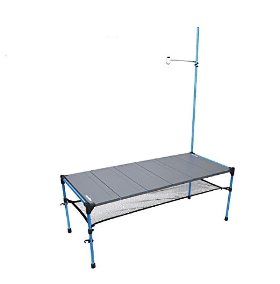 伸ばすジョブマラウイSnowline Cube Expander Table L6 スノーラインキャンプテーブル、超軽量、M3結合可能(並行輸入品)