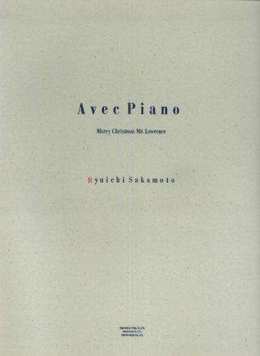 アヴェクピアノ/戦場のメリークリスマス 坂本龍一の詳細を見る
