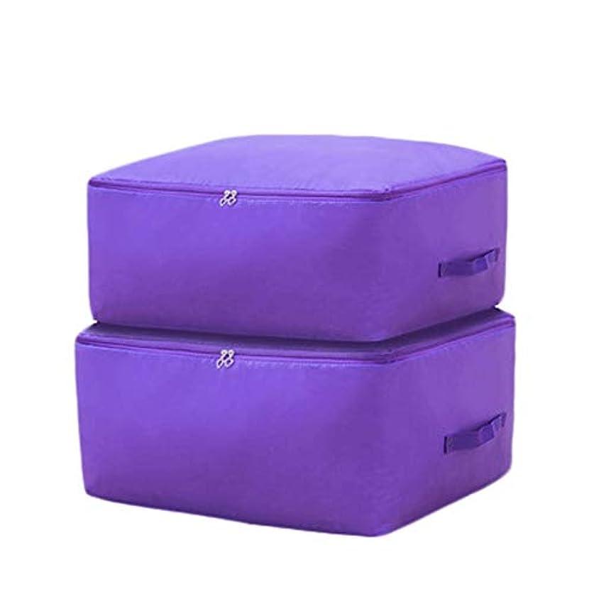 なぞらえる解釈するアプローチ防湿キルト収納袋衣類分類袋家庭用収納包装袋荷物パッケージ大収納袋折りたたみ収納袋 (色 : 紫の, サイズ さいず : L*2)