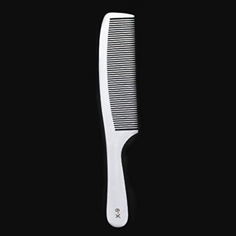 追記コモランマ胃Guomao 特別な薄いステンレス鋼の毛の櫛-女性のための帯電防止櫛 (サイズ : X9)