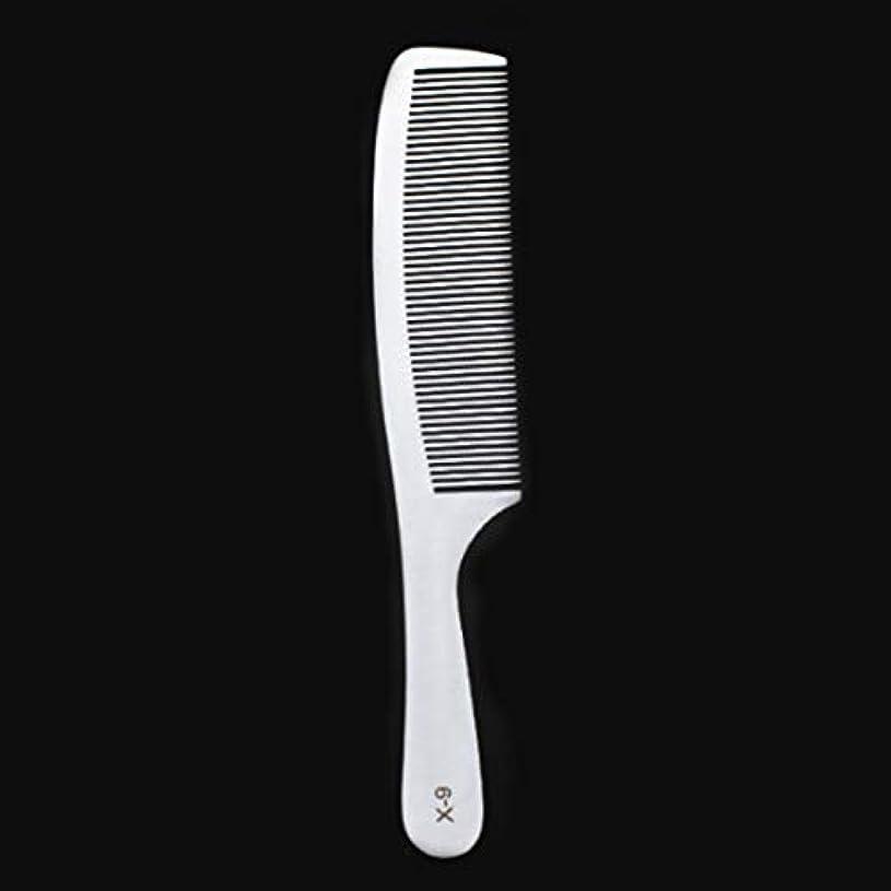 誰が拾うドームGuomao 特別な薄いステンレス鋼の毛の櫛-女性のための帯電防止櫛 (サイズ : X9)
