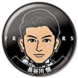 THE RAMPAGE 長谷川慎 缶バッジ FRONTIERS ハロウィン 2018