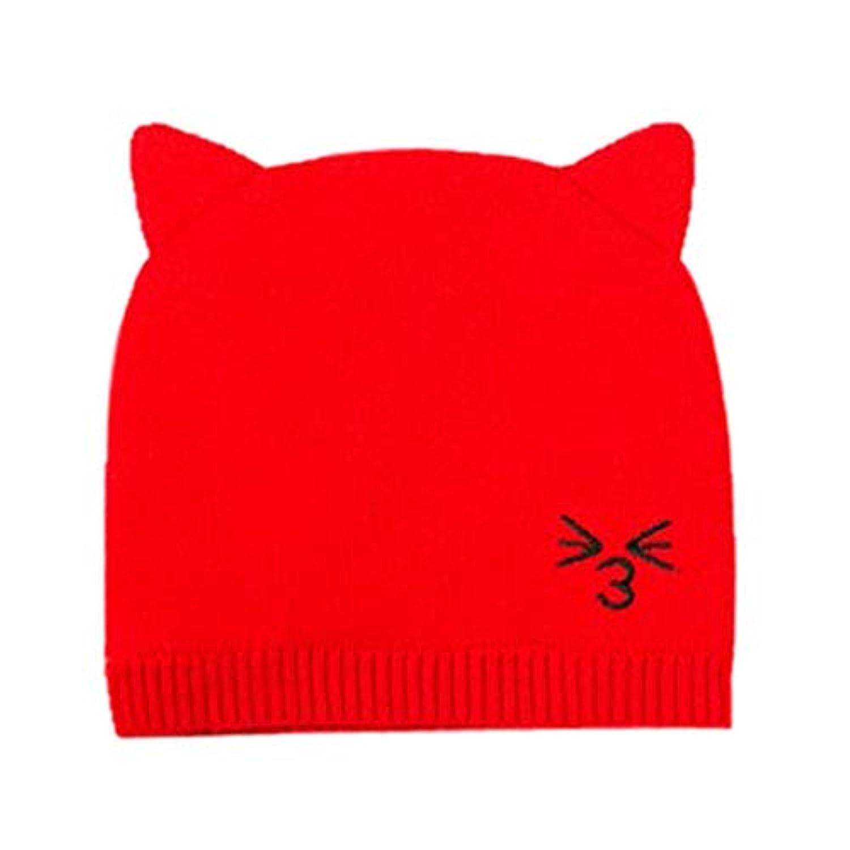 pekabo ニットハット ねこ耳 可愛い ビーニー帽 防寒 ねむ用 新生児 キャップ 女の子 男の子 防寒 (レッド)