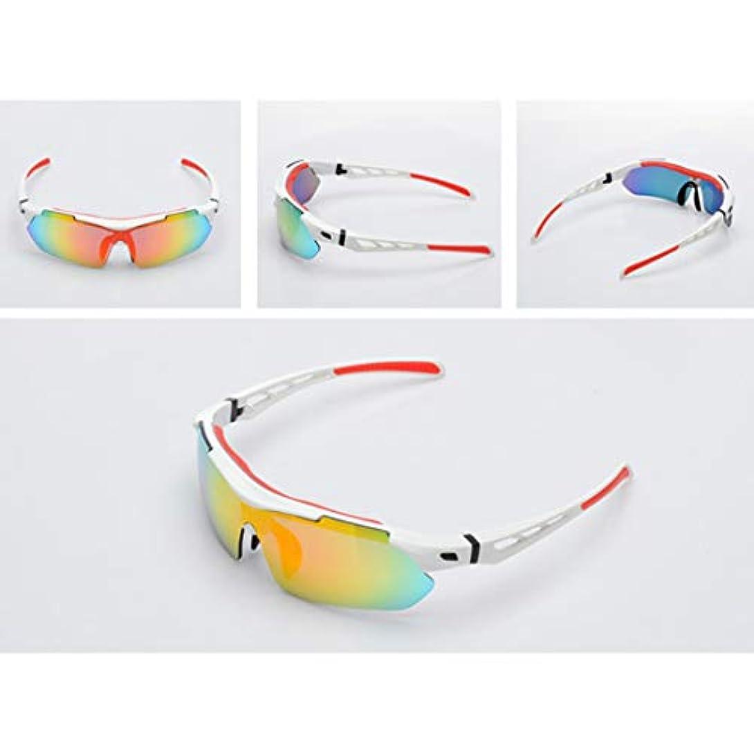 自治高齢者機関車CAFUTY 屋外サイクリング愛好家に適した屋外用メガネサイクリングアダルトメガネの自転車カラー変更用メガネ。 (Color : ホワイト)