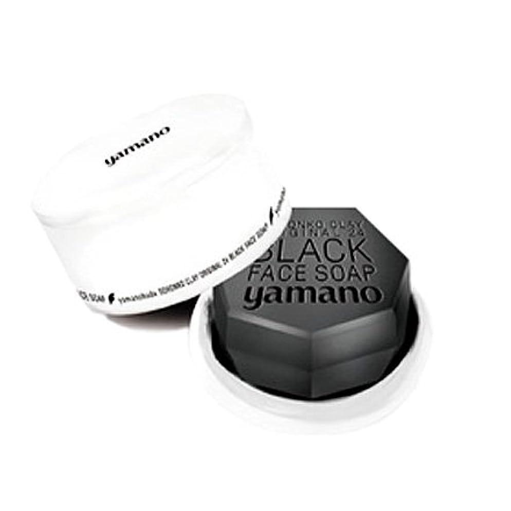 自動化学習キモいヤマノ肌 ドロンコクレーオリジナル24 ブラックフェイスソープ