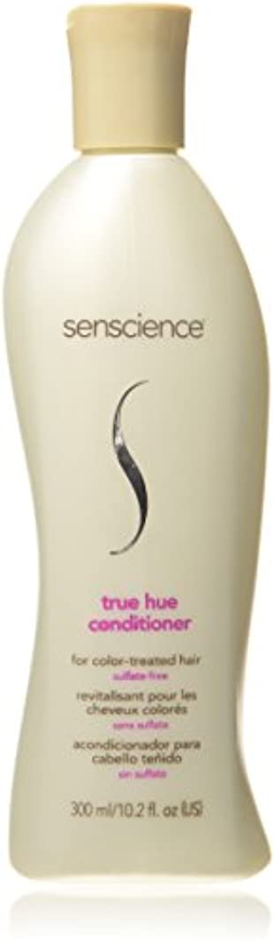 危険にさらされている自発出血Conditioner by Senscience True Hue Conditioner For Colour Treated Hair 300ml by Senscience