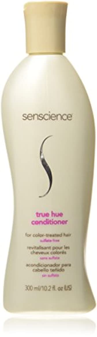手当理想的には作りますConditioner by Senscience True Hue Conditioner For Colour Treated Hair 300ml by Senscience
