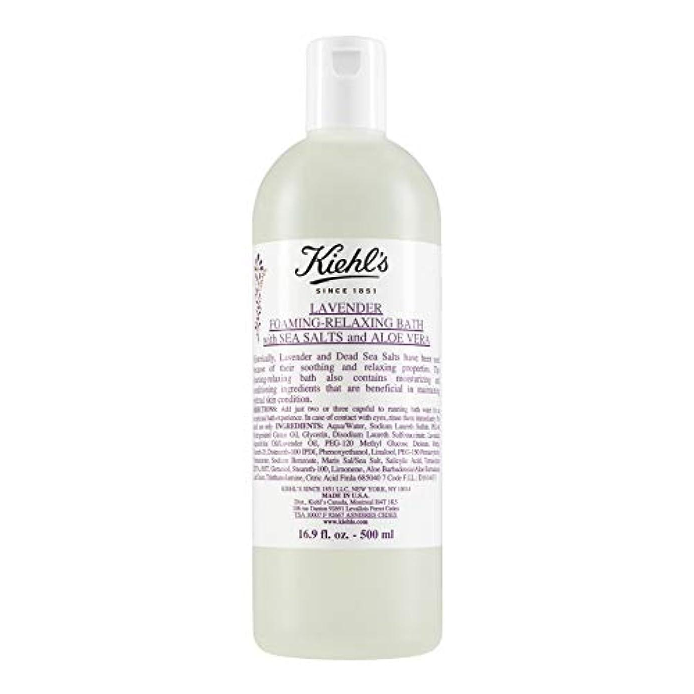 脅威知る床を掃除する[Kiehl's ] 500ミリリットルキールズラベンダー風呂海の塩 - Kiehl's Lavender Bath Sea Salts 500ml [並行輸入品]