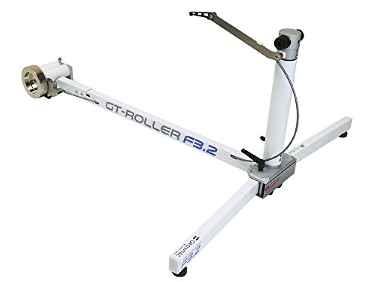 乳呼び起こすファッションGROWTAC(グロータック) GT-ROLLER FLEX 3.2 トレーナー(9/12/15mmアクスルアダプター付)