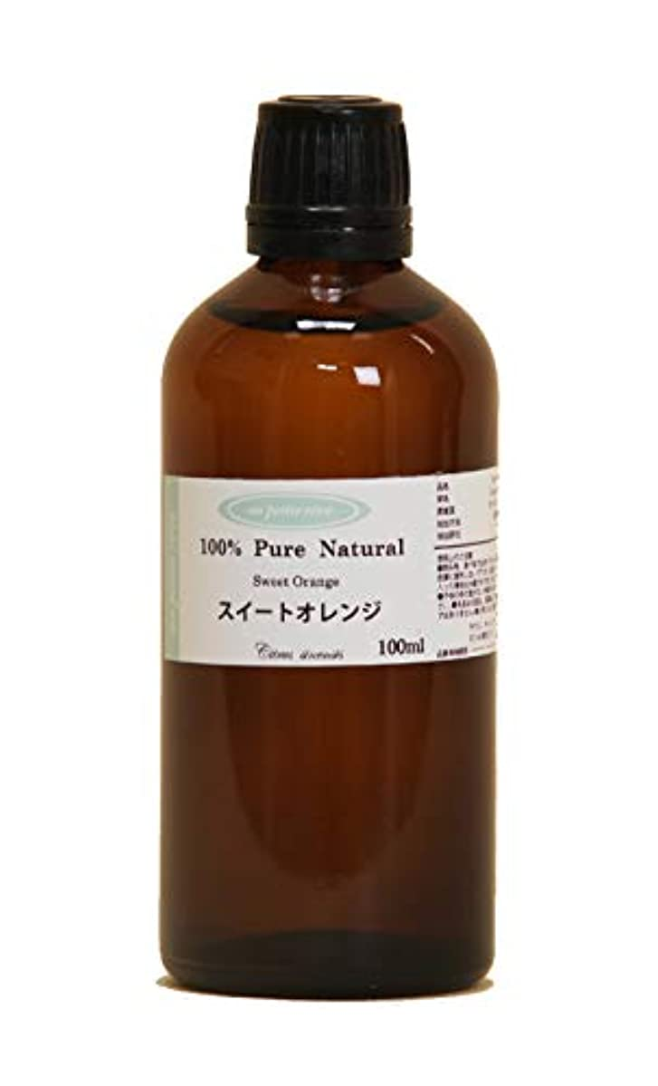 否定する硬いスタンドスイートオレンジ 100ml 100%天然アロマエッセンシャルオイル(精油)
