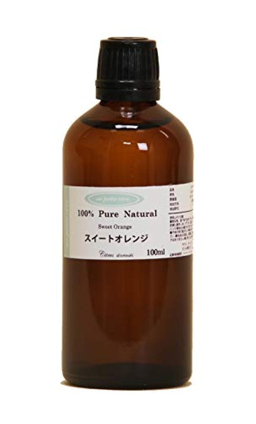 書き込み悪質な半円スイートオレンジ 100ml 100%天然アロマエッセンシャルオイル(精油)