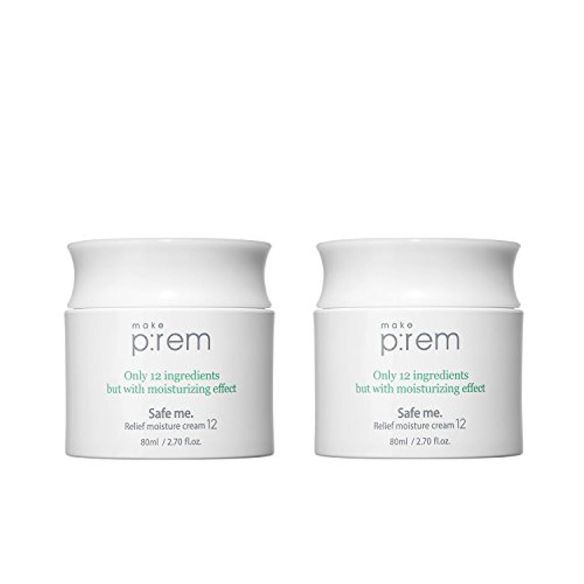 財産化学者付与(2個セット) x [MAKE P:REM] メイクプレム セーフミ?リリーフモイスチャークリーム12 80ml / Safe me. Relief moisture Cream 12 80ml / / 韓国製 . 海外直送品